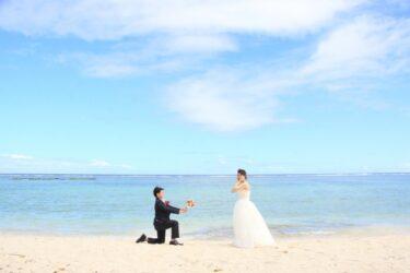 【恋愛無料占い】今の相手と結婚できるの?
