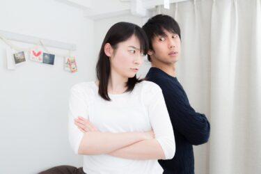 彼氏と喧嘩で別れることが多い女性の長く続く恋愛の方法とは?